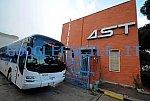 AST | Azienda di trasporti in autobus