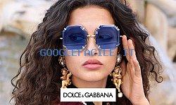 Otticanet | Occhiali multibrand's