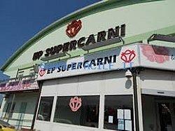 E.P. Supercarni | Grossista di Carni | Merce Esposta
