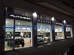 AutoEgo | Concessionaria auto Catania