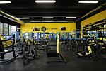 Fit Express | Palestra Fitness Cardio