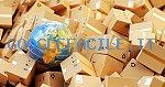 Spedire.com | Spedizioni economiche nazionali e estero