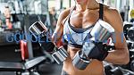 Energym   Fitness e Body Building