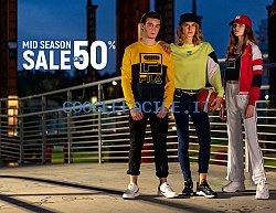 Cisalfa Sport | Abbigliamento sportivo
