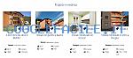 Agenzia Casa | Mediazione immobiliare