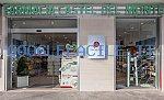 Farmacia Castel del Monte | Igiene, mascherine e benessere