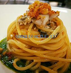 Aguglia Persa | Cucina siciliana