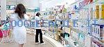 SubitoFarma | Vendita farmaci da banco, integratori, cosmetici e prodotti per l'igiene
