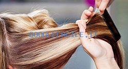 Parrucchieri Hair Fusion | Salone uomo e donna