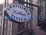 Trattoria Lillicu | Cucina a base di pesce a Cagliari